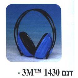 אוזניות נגד רעש של 3M